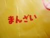 Img_9191_2