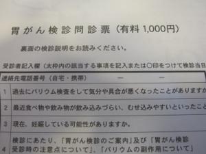 Img_4528_2